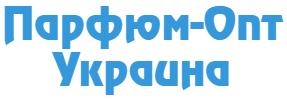 Парфюм-Опт Украина